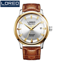 LOREO men's automatic mechanical back side hollow brown leather strip gold cover luxury casual waterproof men sports watches