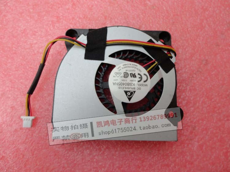 Practical Cpu Graphics Card Refires 5cm Worm Gear Centrifugal Fan Drum Fan 5v 0.3a 5.1 5.3 0.7 Skillful Manufacture