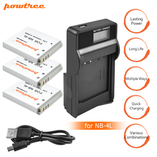 цена на 3X 1400mAh NB-4L NB 4L NB4L Batteries+LCD USB Charger for Canon IXUS 60 65 80 75 100 I20 110 115 120 130 IS 117 220 225 L15 L20
