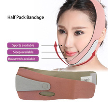Slim Jawline Slimming Belt V-Shape Jawline 3D Thin Face Mask Slimming Facial thin Massager Thin Face Bandage Belt Double Chin пластилин beneficial chin 8818a 3d diy