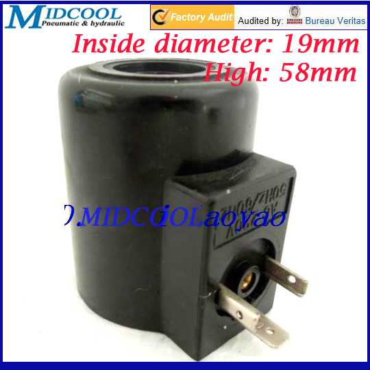 Hydraulic solenoid valve coil connector AC220V inner hole diameter 19mm high 58mm solenoid 02 332169 for hydraulic solenoid directional valve 12v