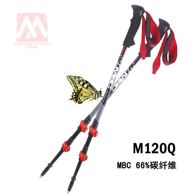 Mbc m120q lock straight carbon fiber lock hiking pole hiking pole