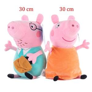 Image 2 - Peppa pig George pepa Pig Family Plush Toys 19 & 30 cm peppa pig bag Stuffed Doll Party decorations Schoolbag Ornament Keychain