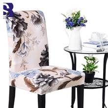 SunnyRain 4/6 Pieces Dining Chair Cover Set Elastic Covers Spandex