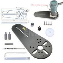 Круглый режущий лобзик для Bosch Makita электрический ручной триммер деревообрабатывающий фрезерный круг фрезерный паз