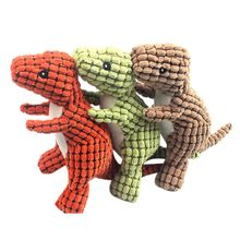 et Dog Durable Chew Toys Cute Dinosaur Squeak Puppy Teeth Cleaning Training Squeakers Sound Animal Toy Pet Supply