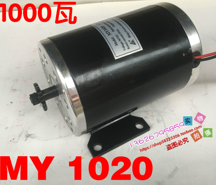 цена на MY1020 Motor 36V/1000W 48V/1000W 3000rpm Brush High Speed Motor Scooter Motor