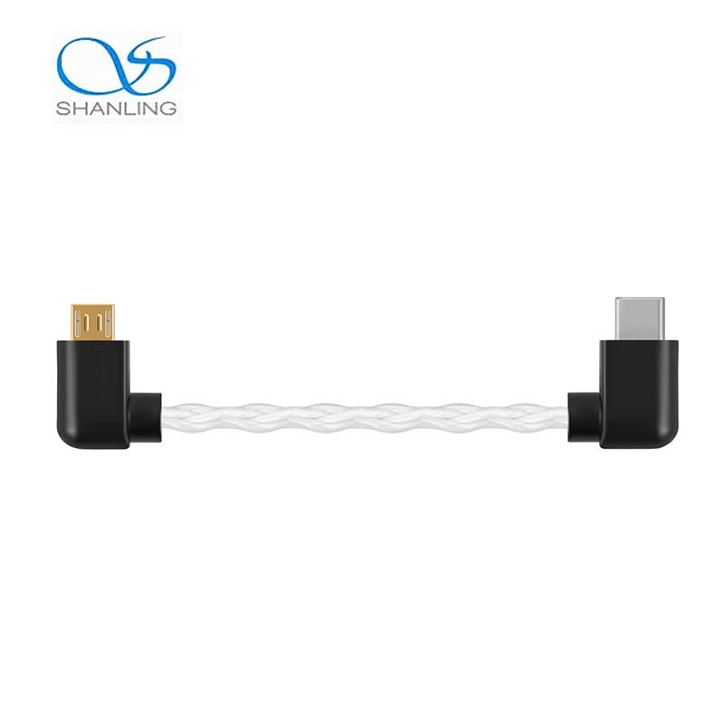 Shanling TYPE-C à Micro USB Unique Cristal De Cuivre Argent Plaqué OTG Audio Câble Pour Mojo M1 M2S Amplificateur DAP MP3 jouer