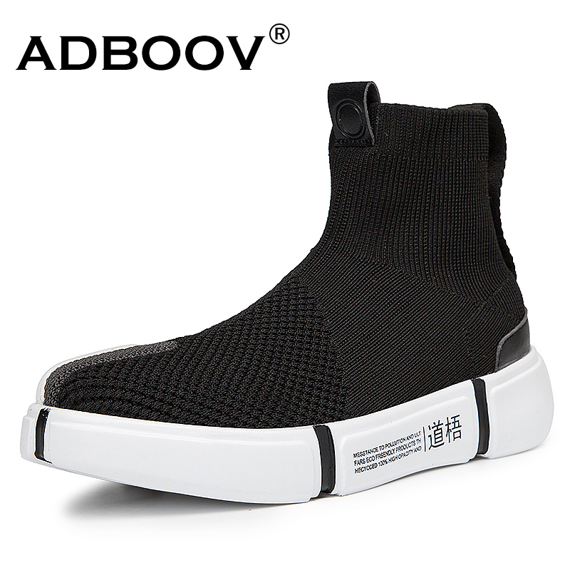 02f845896 ... Homme Causual ADBOOV Top Knit Breathable Shoes Comfortable Weight  Chaussures Light Sneakers Mens Upper Fashion Men ...