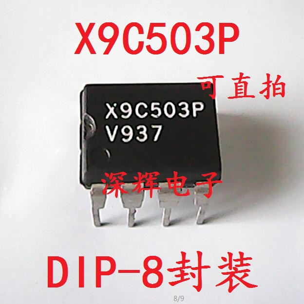 10pcs/lot X9C503PIZ X9C503P X9C503 DIP-8 In Stock
