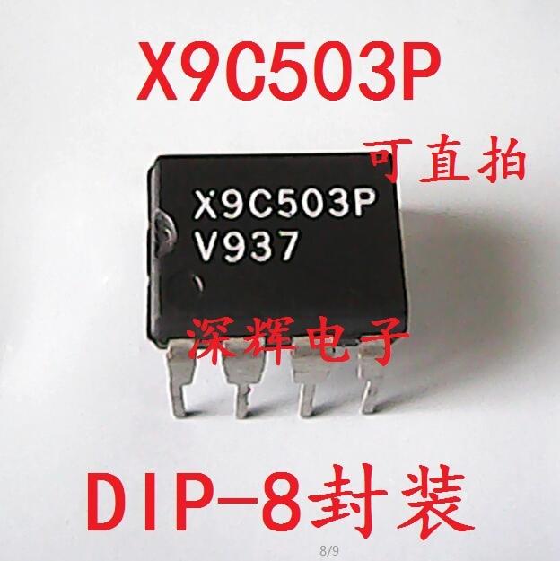 10pcs/lot X9C503PIZ X9C503P X9C503 DIP-8 In Stock