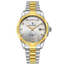 Automatic Watch Men's Mechanical Watches