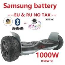 Hoverboard Hummer Samsung batterie Elektrische selbstausgleich roller 2 rad skateboard giroskuter Smart balance rad roller