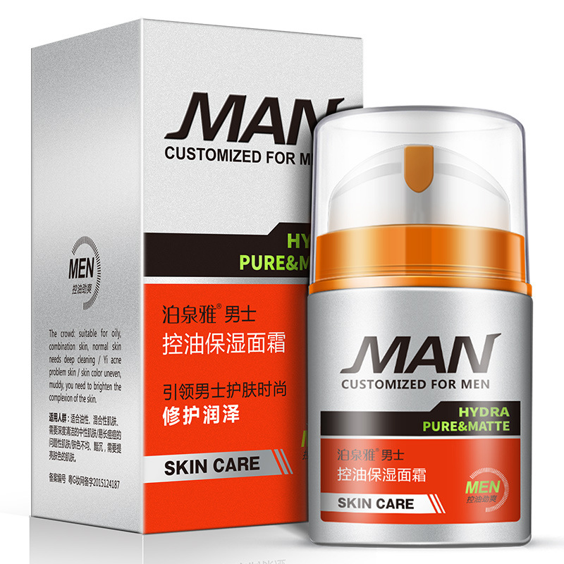 50g Skin Care Men Deep Moisturizing Oil-control Face Cream Hydrating Anti-Aging 2
