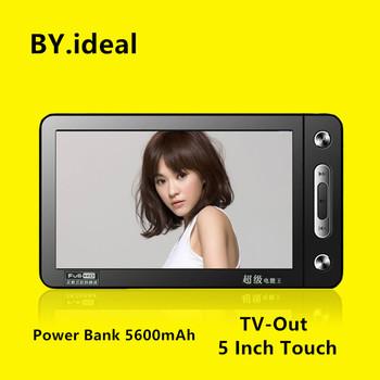 Ekran dotykowy HD odtwarzacz MP4 8gb 5600mah wbudowany głośnik banku mocy 5 Cal MP4 Music TV Out odtwarzacz wideo MP5 z 30 językami tanie i dobre opinie BY ideal 1280x720 Flac ALAC 16*85 3*150 E-czytanie książki Dyktafon Przeglądarka zdjęć Wyjście wideo Z tworzywa sztucznego