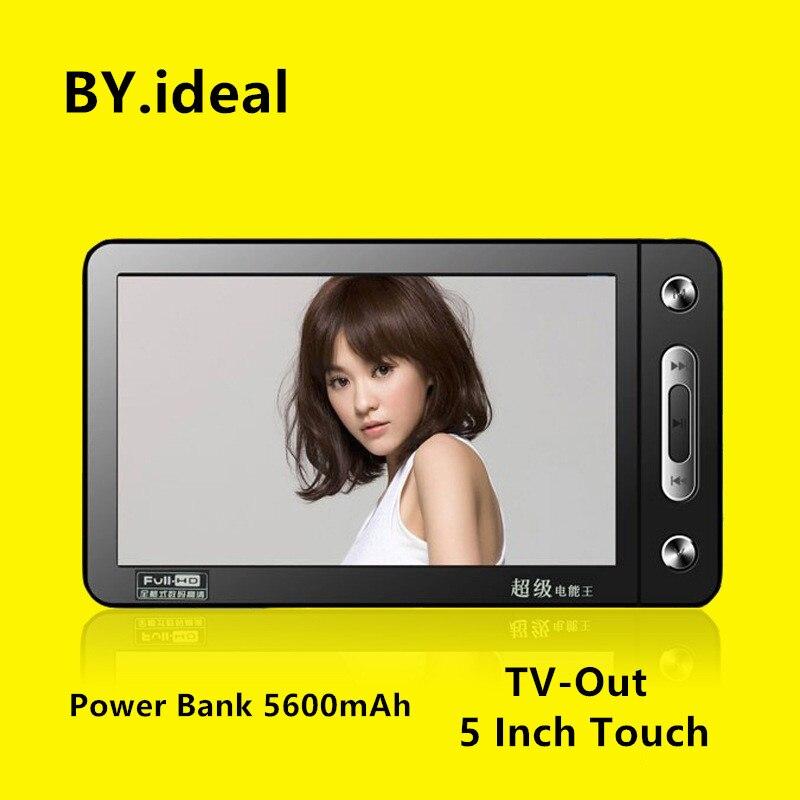 HD Touch Screen MP4 Player 8 gb 5600 mah Banca di Potere Costruire-in Altoparlante 5 Pollice di Musica MP4 TV Out MP5 Player con Video 30 lingue