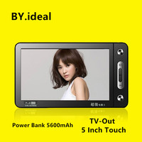 HD Touch Screen MP4 Player 8gb 5600mah Power Bank Build in Speaker 5 Inch MP4 Music TV Out MP5 Video Player with 30 languages