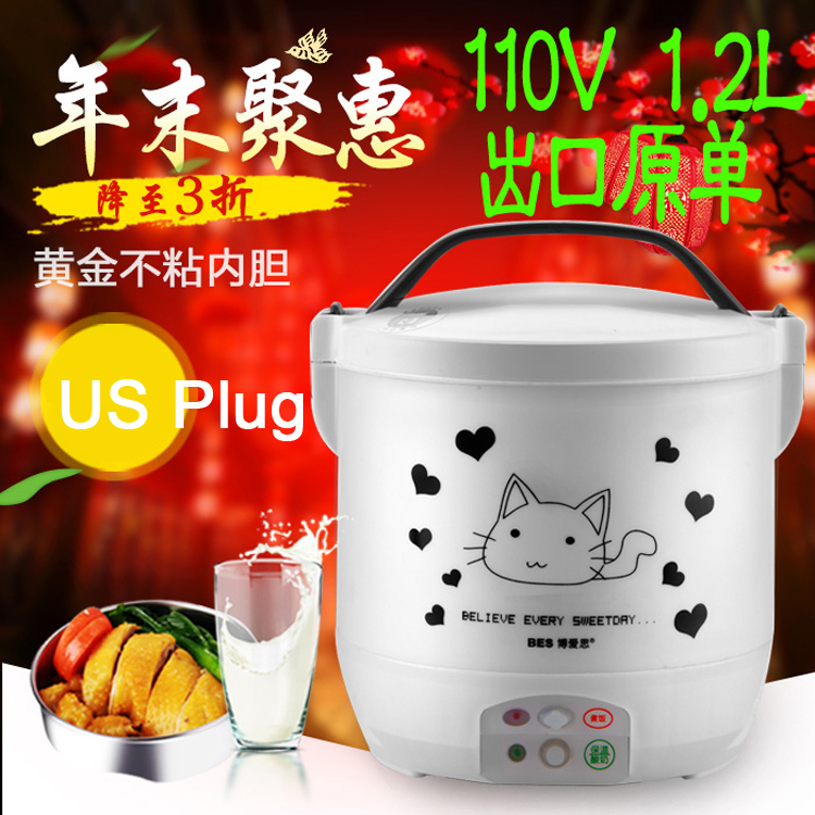 Aroma rice cooker instructions 4 cup