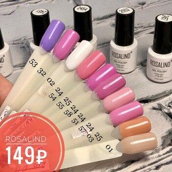 ROSALIND Gel Varnish Nail Polish Set Hybrid All For Manicure 7ML Colors Semi Permanant UV Nail Art Prime Gel Varnish Nail Polish 2