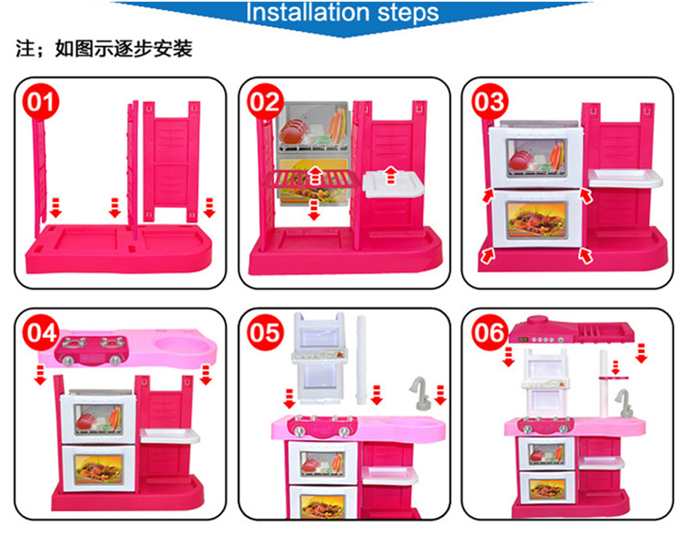 New 2 Types 1 Sets 37 Pcs Kitchen Plastic Pretend Play Food Children Toys With Music And Light Height is about 72 cm Toys Gifts (13)