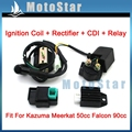 Regulator Rectifier CDI Ignition Coil Solenoid Relay Kit For 50cc 70cc 90cc 110cc 125cc 140cc 150cc ATV Quad Pit Dirt Bike