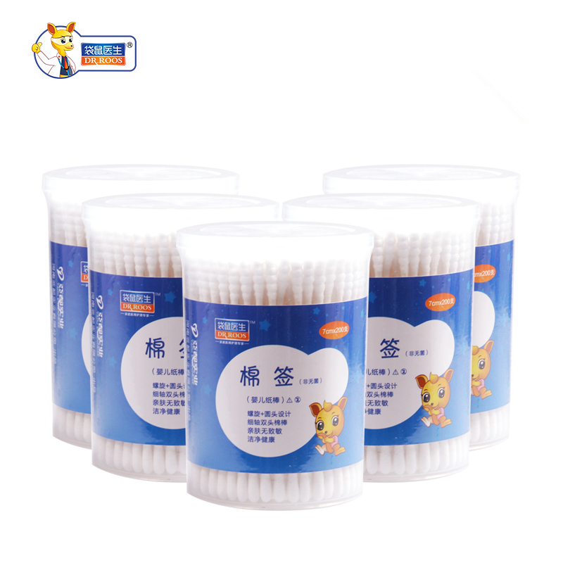 DR.ROOS 7cm 3boxes 600pcs Baby Cotton Swab Spiral Head Double-headed Comfortable Cotton Swab