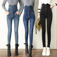 Fashion Jeans Women 2019 High waist New female jeans thin abdomen Slim ripped for women femme mujer denim version