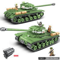 2019 NEW Army Military Russia Soviet Stalin 2 heavy tank Building Blocks Bricks Classic War Model Kids Toys Compatible Legoings