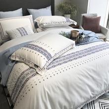 Nordic простой стиль сплошной цвет Тенсел хлопок вышивка постельные принадлежности королева король постельных принадлежностей 4 шт. пододеяльник плоский лист наволочку