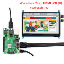 Waveshare 7 pulgadas HDMI LCD (H) tablet Monitor 1024x600 IPS pantalla táctil capacitiva compatible con Raspberry Pi BB negro Banana Pi, etc.(China)