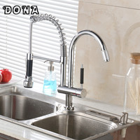 Chrome Finish Solid Brass Double Swivel Spout Spring Kitchen Faucet Pull Down Water Power Kitchen Faucet