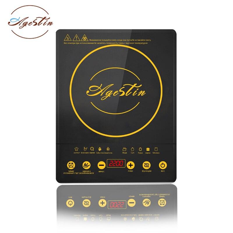 Eletrodomésticos Fogão de indução de alta-potência 2200 W painel hotpot cozinha à prova d' água eletromagnética forno hotpot cozinha ajudante