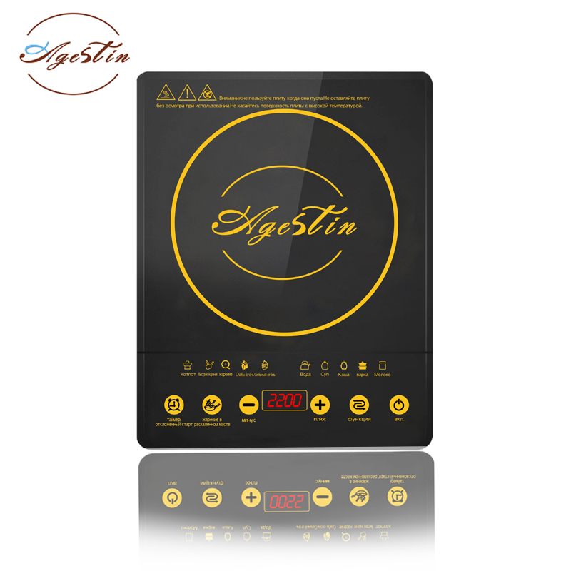 Household electric induction <font><b>Cooker</b></font> high-power 2200W cooking hotpot waterproof panel electromagnetic hotpot oven kitchen helper