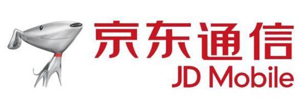 『限时活动』#京东通信充值返话费#最高返200元!