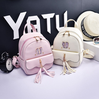PACGOTH Korean Preppy Style PU Leather Backpack Fashion Tassels Shoulder Bags Girl S Schoolbag Backpacks Cute