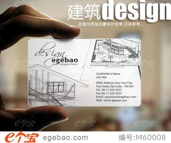 exquisite one saided printing Custom business cards visit card printing transparent /White ink PVC Business Card NO.2100
