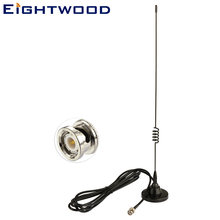 Eightwood Handheld Ham Radio Scanner Antenna BNC Male 136-174MHZ 400-470MHZ Dual Band Magnetic Base Antenna for Uniden BC75XLT(China)