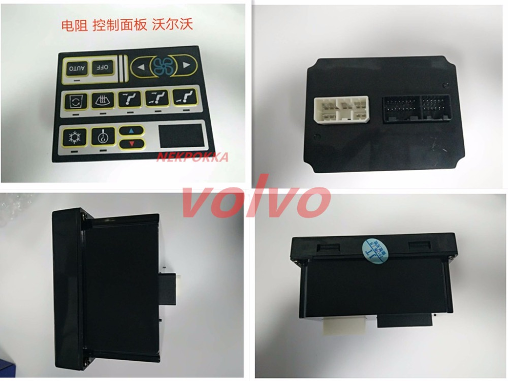 Automotive air conditioning panel for volvo Air conditioning controller panel switch for volvo