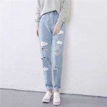 2017 Summer New Cloud Print Ripped Jeans Cotton Slim Fashion High Waist Denim Jeans Zipper Casual Women Jeans