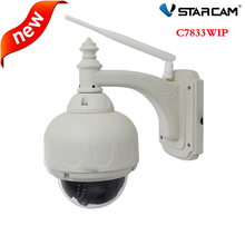 Vstarcam C7833WIP P2P Plug and Play Outdoor PT Wireless/WiFi 1MP HD 720P IP Camera Security with Pan/Tilt SD Card IR Cut
