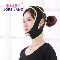 JORZILANO Face Lift Up Belt Thin Face Mask Slimming Facial Masseter Chin Skin Care Thin Face Shaper Bandage Belt Health Care