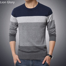 2016 New Autumn Fashion Brand Casual Sweater O-Neck Striped Slim Fit Knitting Mens Sweaters And Pullovers Men Pullover Men 5XL
