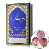 Iranian Iran Saffron Vulva Leukoplakia Repair Massage Cream