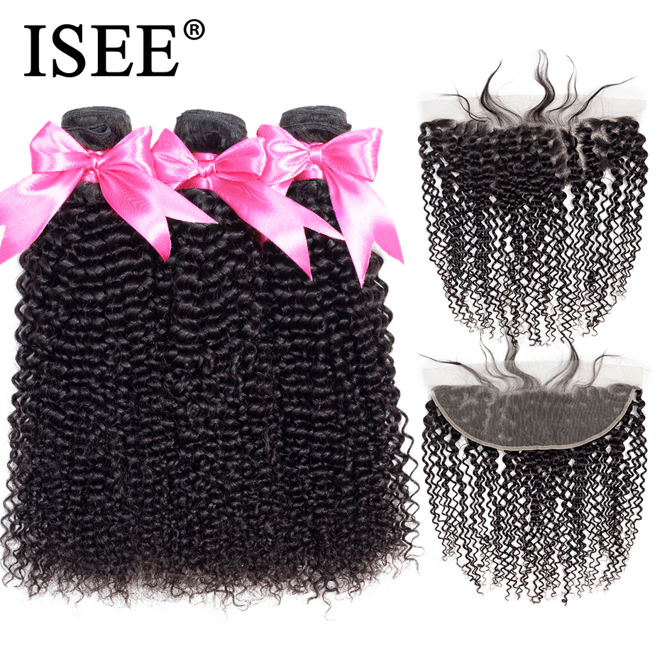 Malaysian Kinky Curly Bundles With Frontal Remy Human Hair Bundles With Frontal 13*4 ISEE HAIR Weave Bundles With Closure