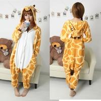 Wholesale Unisex Adult Animal Pajamas Onesie Giraffe Cosplay Costume Pyjamas Sleepwear Sleepsuit Halloween Party Dress