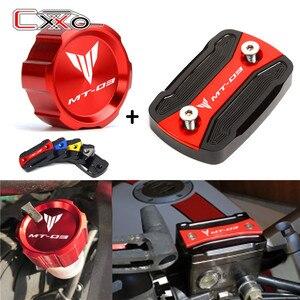 Latest Motorcycle brake Fluid Cylinder Master Reservoir Cover logo MT-03 Fits For YAMAHA MT03 MT 03 2015-2019 2020