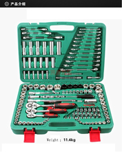 150 piece sleeve screwdriver ratchet wrench set car with the car repair machine guaranteed physical hardware kit