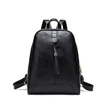 2017 Корейской версии рюкзак моды бахромой рюкзак колледж пакет