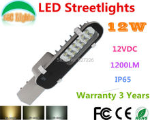 Free Shipping DC12V/24V 12W LED Streetlights Outdoor IP65 Garden Lights,Warranty 3 years,CE RoHS Landscape lamp