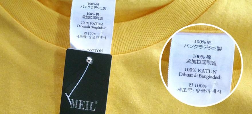 Camiseta de manga larga con dibujo de soldadura
